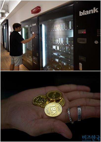 사무실 한편에는 블랭크가 판매하는 제품을 직원들이 사용해볼 수 있도록 하는 자판기가 놓여 있다. 매달 일정 코인을 받아 제품을 선택한다. 사진=이종현 기자