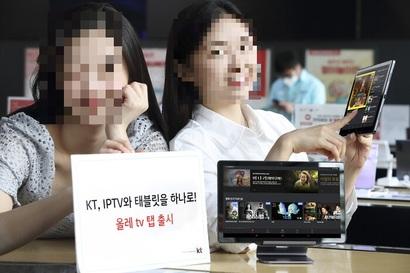 올레tv탭 홍보 사진. 사진=KT